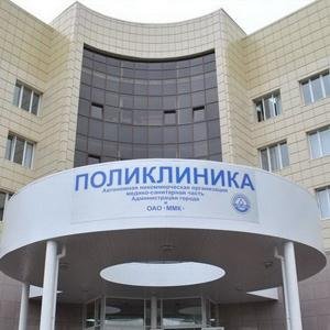 Поликлиники Макушино