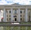 Дворцы и дома культуры в Макушино