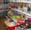 Магазины хозтоваров в Макушино