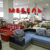 Магазины мебели в Макушино