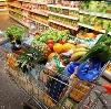 Магазины продуктов в Макушино