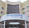 Поликлиники в Макушино