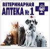 Ветеринарные аптеки в Макушино