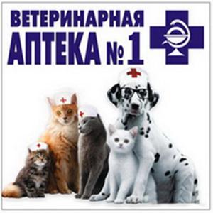 Ветеринарные аптеки Макушино